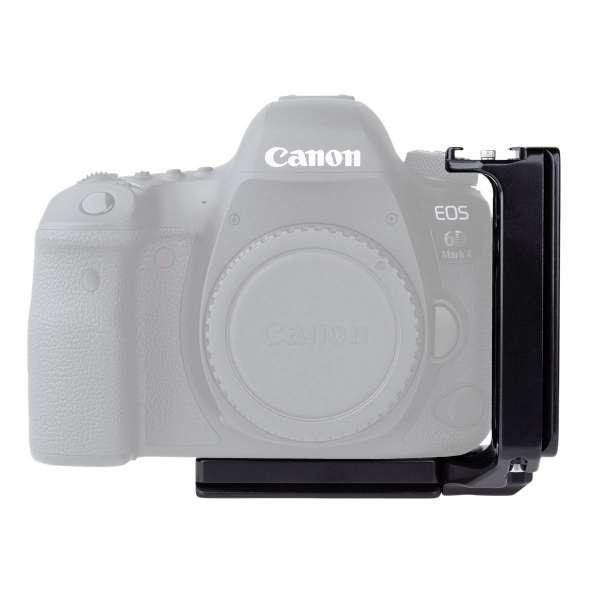 ProMediaGear PLX3T-QD L-Winkel Universal für Kameras mit Schwenkdisplay