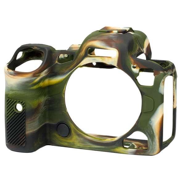 EasyCover Silikonschutzhülle für Canon R5 / R6 Camouflage