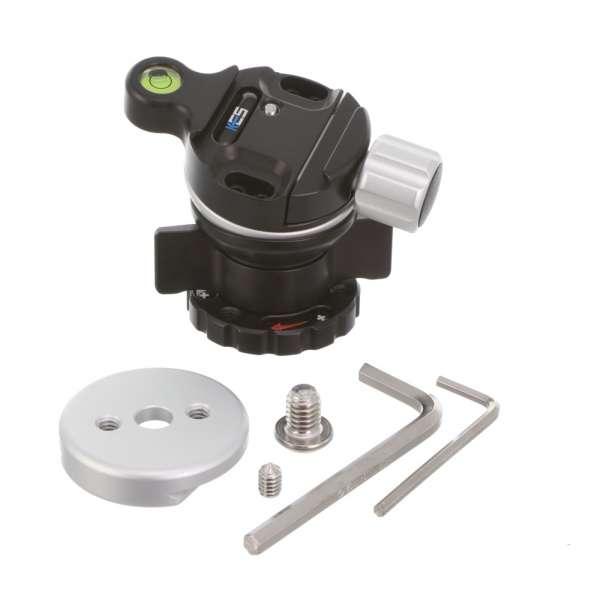 Kirk TLB-2QR Mini Nivelliereinheit mit Schnellwechselklemme und Schnellwechselplatte (klein)