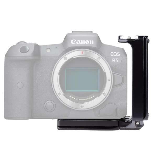 ProMediaGear PLCR56-QD L-Winkel für Canon EOS R5 & R6 mit QD-Port