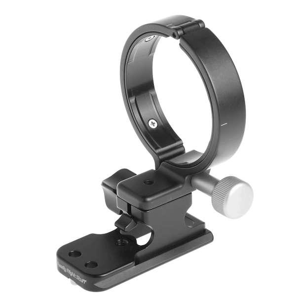 Really Right Stuff LC-A12 Package: Objektivschelle mit Fuß für Nikkor AF-S 70-200mm f/4G ED VR und