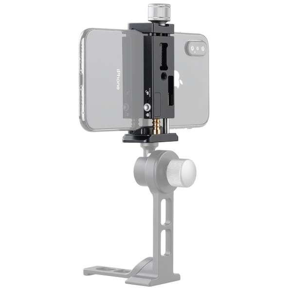 Leofoto PC-90 II Smartphone-Halter