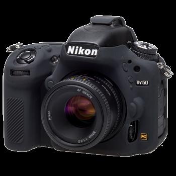 EasyCover Silikonschutzhülle für Nikon D750 - Schwarz