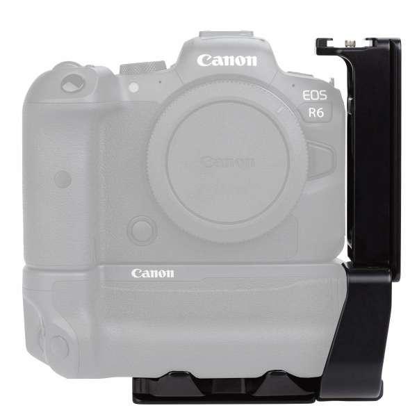 ProMediaGear PLCBGR10S L-Winkel für die Canon EOS-R5 & R6 mit BG-R10 Batteriegriff mit SS2