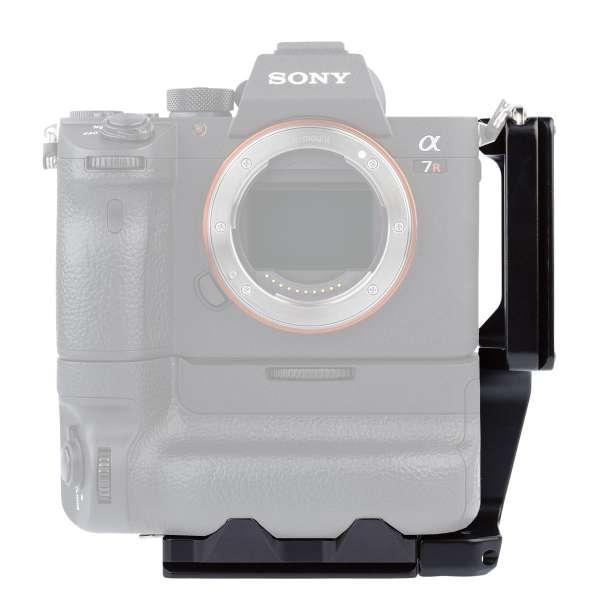 ProMediaGear PLSVGC4EM Modularer L-Winkel für Sony Alpha a9 II/ A7RIV / A1 mit VG-C4EM
