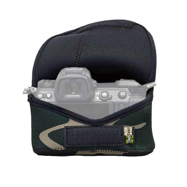 LensCoat™ Kameratasche BodyBag™Z für Nikon Z